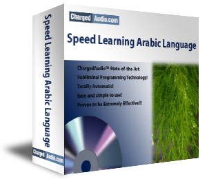 Speed Learning Arabic Language | Subliminal Cd